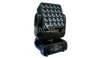 夜太阳 LED摇头矩阵灯25颗×12W