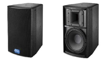 DMX ES-8 8寸两分频全频音箱