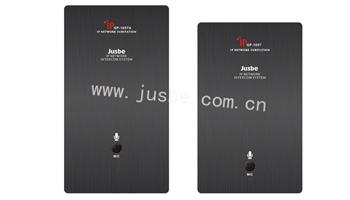 JUSBE IP网络寻呼对讲(内嵌式)