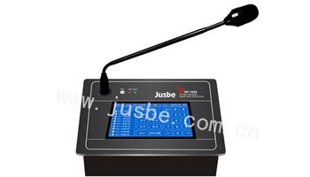 JUSBE IP网络寻呼对讲主控台