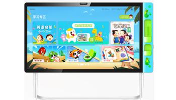 希沃·seewo教学交互设备 儿童平板