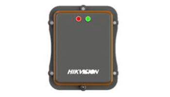 海康威视  DS-TMG033(防砸) 车检器