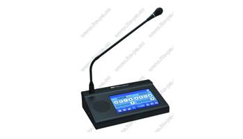 ITC 同声传译系列 TS-0670HY 翻译台