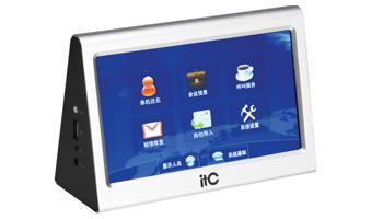 ITC 无纸化会议系列 TS-8209 电子桌牌