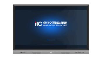 ITC 无纸化会议系列 TV-65810 交互必威体育备用网址官方平板