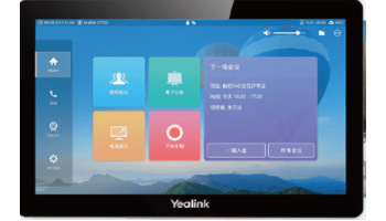 Yealink 会议室终端 CTP20 协作触控平板