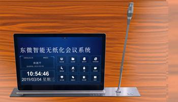 TendZone 17.3寸液晶触摸带话筒升降一体机