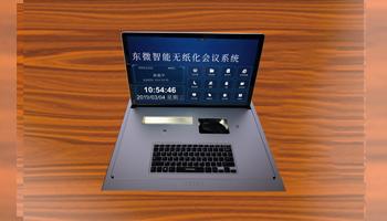 TendZone 21.5寸翻转带键盘鼠标触摸一体机