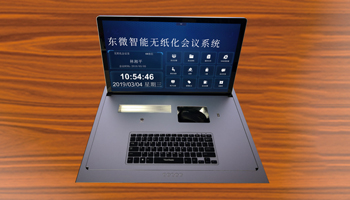 TendZone 18.4、18.5寸翻转带键盘鼠标触摸一体机