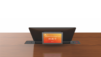 TendZone  15.6寸液晶带阵列式麦克风背面桌牌升降一