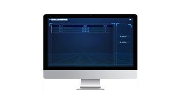 TendZone MCU-2020-M无纸化会议系统管理平台软件