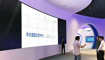 展览展示大屏显示解决方案