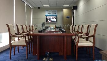 工商银行大会议室