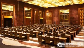 海南三亚博鳌国宾馆