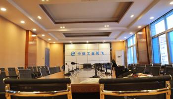 中航工业会议厅