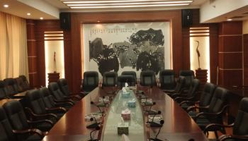 湘潭市政府会议室