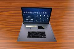 TendZone 15.6寸翻转带键盘鼠标触摸一体机